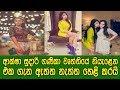 Aksha Sudari Speaking To Media Her Life Story-Sinhala