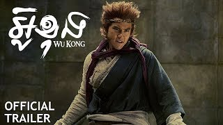 Nonton                    Wu Kong   Trailer Film Subtitle Indonesia Streaming Movie Download