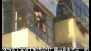 Chuyen la - Cô gái cởi quần áo để thoát hiểm