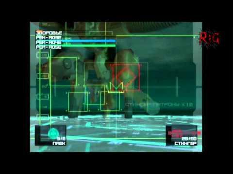 Metal Gear Solid 2 Прохождение с комментариями Часть 27