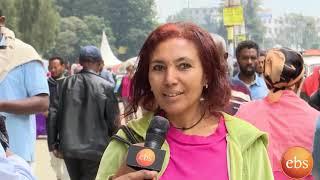 ክረምት እና የአዲስ አበባ ሰዉ እንዴት ናቸዉ ? /Ehuden Be EBS Kiremetena Addis Ababa