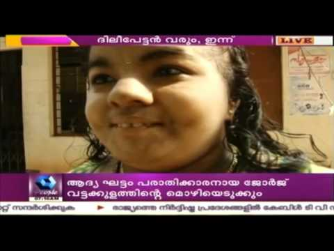 Specially Abled Die Hard Fan Of Dileep Eagerly Waits For The Star
