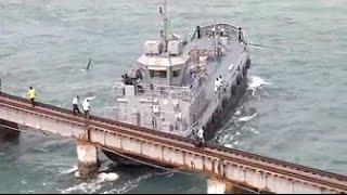 Video Корабли не пролезли под мостом! Подборка крушений! MP3, 3GP, MP4, WEBM, AVI, FLV Juli 2018