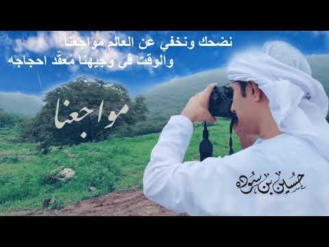 bin_sudah-9