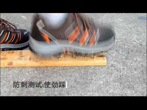 our MODYF safety shoes