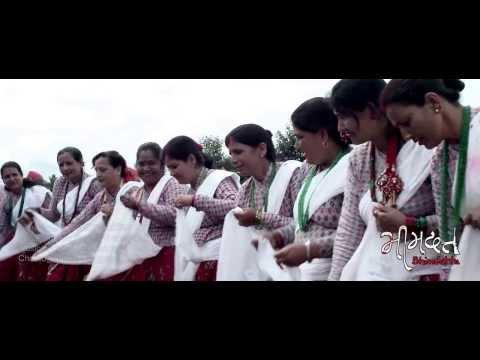 नेपाली चलचित्र भीमदत्त | निर्देशक : हिम्ग्याप लामा