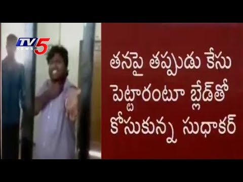 Accused Attempts Suicide In Police Station