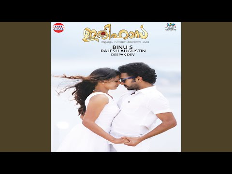Video Kannimalare Kanninazhake download in MP3, 3GP, MP4, WEBM, AVI, FLV January 2017