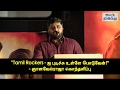 Studio Green Gnanavel Raja Angry Speech on Tamil Rockers | Tamil The Hindu