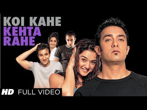 Koi Kahe Kehta Rahe Full Song | Dil Chahta Hai