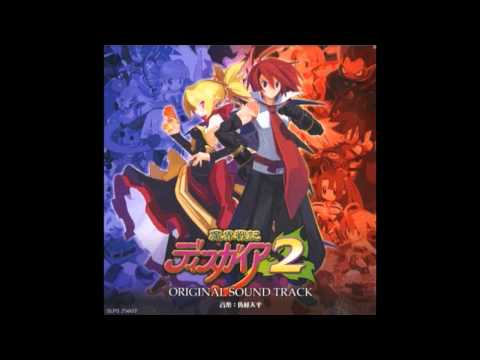 Disgaea 2 OST: Heroic Blues