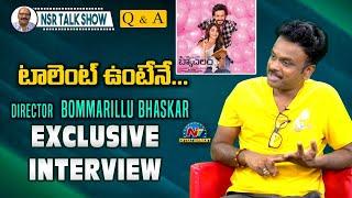Bommarillu Bhaskar Exclusive Interview About Most Eligible Bachelor | Akhil Akkineni |