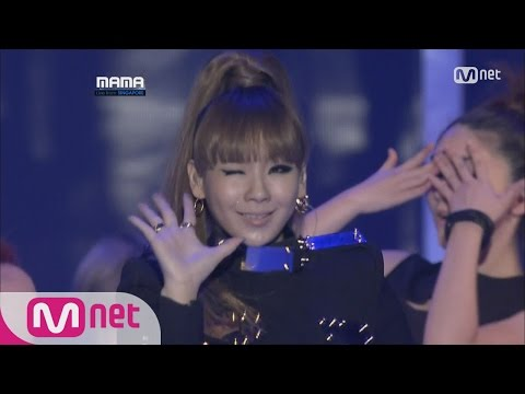 [2015 MAMA] 2NE1 - I'm The Best (2011 MAMA, SONG OF THE YEAR) 151127 EP.4