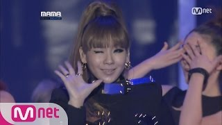 Video [2015 MAMA] 2NE1 - I'm The Best (2011 MAMA, SONG OF THE YEAR) 151127 EP.4 MP3, 3GP, MP4, WEBM, AVI, FLV Maret 2019