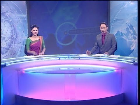 11 Pm News || রাত ১১টার সংবাদ || 27 January 2020 || ETV News