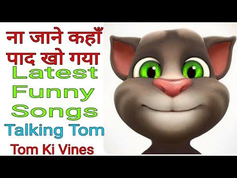 Video Na jane kahan paad kho gaya | Talking tom cat latest Funny paad videos in Hindi songs download in MP3, 3GP, MP4, WEBM, AVI, FLV January 2017