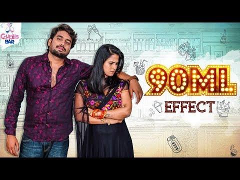 90ML Effect | Couples Bar Season 2 Ep 7 | Telugu Comedy Web Series | Couple's Bar