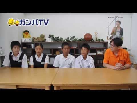 ガンバTV 姪浜中学校2年生職場体験 2014/10/17-18