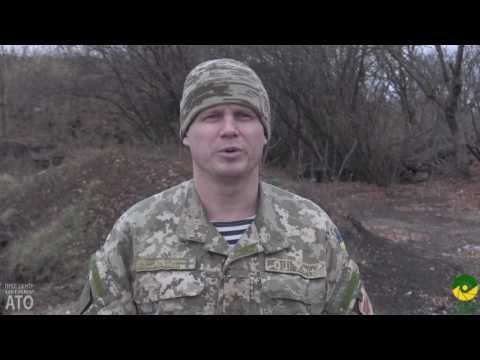 Бойовики минулої доби обстрілювали українські позиції 54 рази [ВІДЕО]