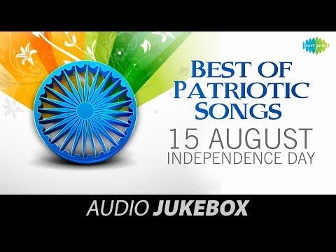 Video Best of Patriotic songs   Independence day    Aye Mere Pyare Watan   Desh Bhakti Songs   Jukebox download in MP3, 3GP, MP4, WEBM, AVI, FLV January 2017