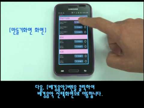 Video of 뮤직메시지(카톡음성메세지)