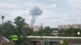 Explosiones en fábrica de producción militar en Dzerzhinsk, Rusia