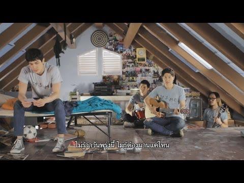 MV เพลงใหม่ล่าสุด