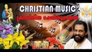 Prasaada Kalabham, Yesudas,christian Devotional, Berny Ignatious,Fr.Cheriyan Kuniyanthodathu