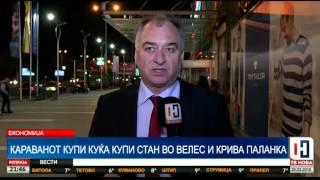 Линковско вклучување на градоначалникот Алексовски во ТВ Нова