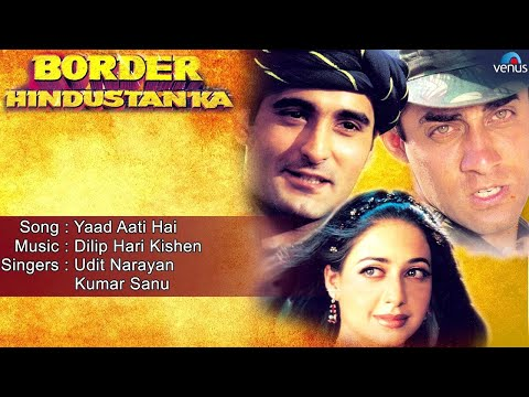 Video Border Hindustan Ka : Yaad Aati Hai Full Audio Song | Akshaye Khanna, Faizal Khan, Priya Gill | download in MP3, 3GP, MP4, WEBM, AVI, FLV January 2017