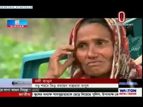River erosion victims in miseries (20-08-2016)