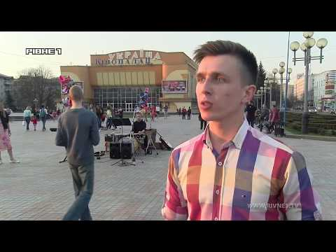 """Рівненські вуличні музиканти розповіли про свої """"правила гри"""" [ВІДЕО]"""