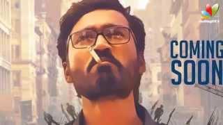 Dhanush's movie promotional clippings with smoking scene creates stir | VIP Movie Trailer