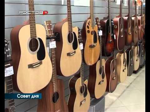 Узнать гитарный строй онлайн