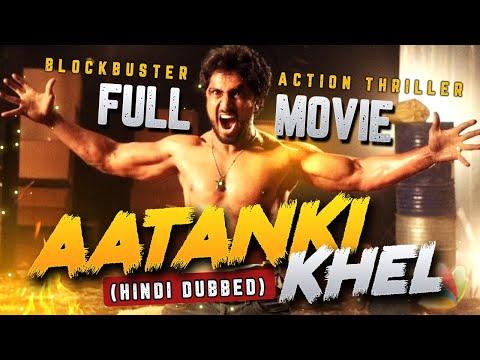 Aatanki Khel Full Movie Dubbed In Hindi With English Subtitles | Samyuktha 2 | Horror Thriller Movie