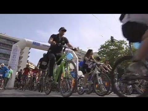 H Αθήνα γέμισε ποδήλατα