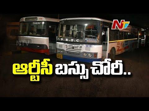 ఆర్టీసీ బస్సుని చోరీ చేసిన దొంగ   TSRTC Bus Stolen from CBS, Hyderabad   NTV