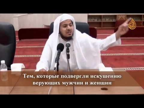 Хамис аз Захрани   Рамадан - DomaVideo.Ru