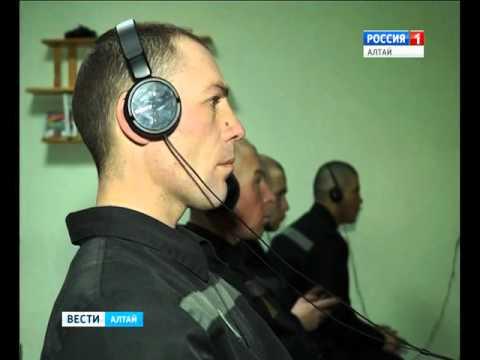 В Рубцовской колонии заключённым разрешили компьютерные игры (видео)