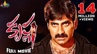 Krishna | Telugu Latest Full Movies | Ravi Teja, Trisha, Brahmanandam | Sri Balaji Video