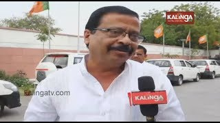 Polls 2019: Odisha: BJP to release candidate list in a day or two, says Suresh Pujari | Kalinga TV
