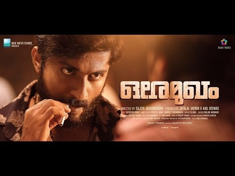 Ore Mukham Movie Official Trailer