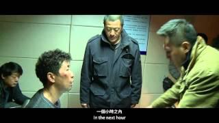 《解救吾先生 SAVING MR WU》電影製作特輯-帥氣刑警隊長劉燁Liu Ye