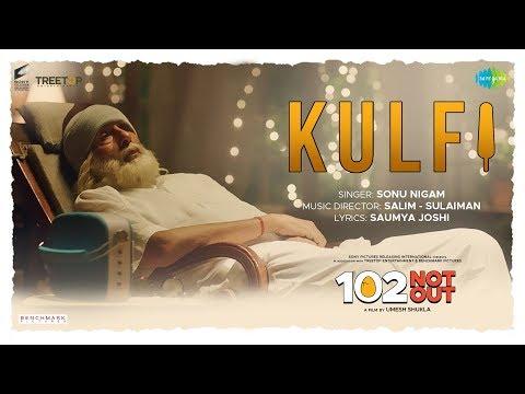 Kulfi | 102 Not Out