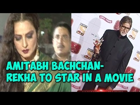 Video Amitabh Bachchan - Rekha to star in a movie? download in MP3, 3GP, MP4, WEBM, AVI, FLV January 2017