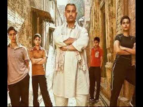 Dangal - Title Track _ Lyrical Video _ Dangal _ Aamir Khan _ Pritam _ Amitabh