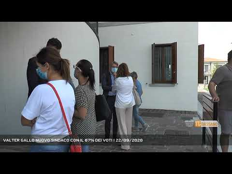VALTER GALLO NUOVO SINDACO CON IL 67% DEI VOTI   22/09/2020