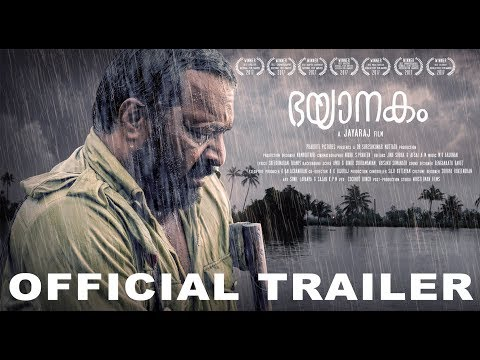 Bhayanakam Movie Official Trailer | Renji Panicker | Asha Sarath | Jayaraj