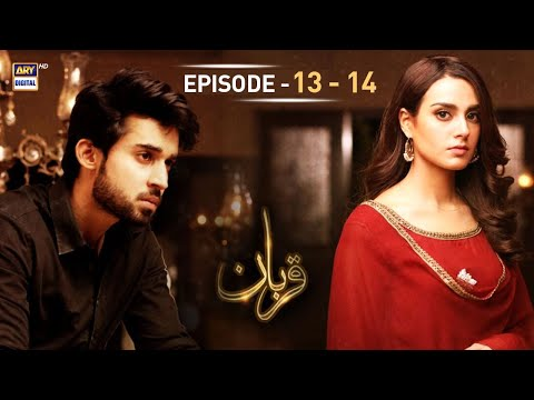 Qurban Episode 13 & 14 - 1st January 2018 - ARY Digital [Subtitle Eng]