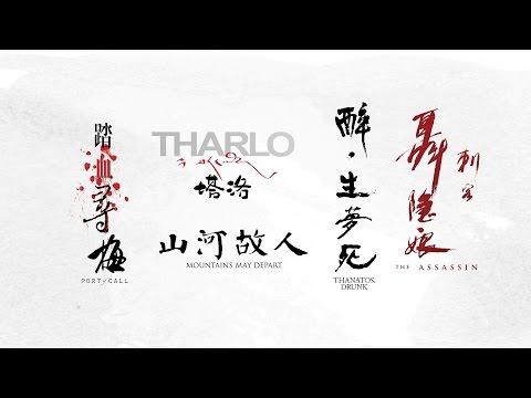 【2015台北金馬影展】入圍公布記者會【聚星幫電影幫】